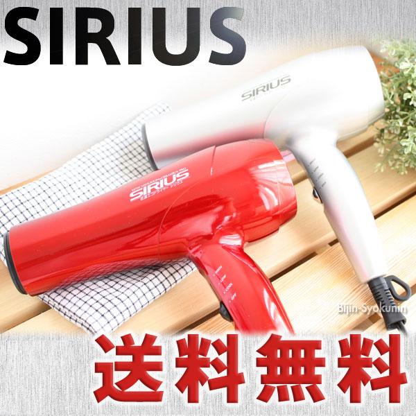SIRIUS hair dryer ES-750 05P05Nov16