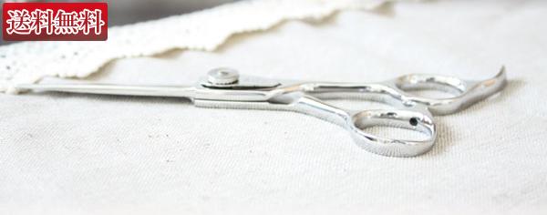 (あす楽)asha scissors アシャシザー「ブラントカットシザー 5.5インチ」【送料・代引き手数料無料】【数量限定】【トリマーにもオススメです】美容師 理容 理容師 散髪 はさみ シザー セニング プロ用 ヘアカット用 トリミング スキ鋏05P06Aug16