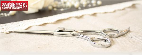 (あす楽)asha scissors アシャシザー「ブラントカットシザー 6.0インチ」【送料・代引き手数料無料】【数量限定】【トリマーにもオススメです】美容師 理容 理容師 散髪 はさみ シザー セニング プロ用 ヘアカット用 トリミング スキ鋏05P06Aug16