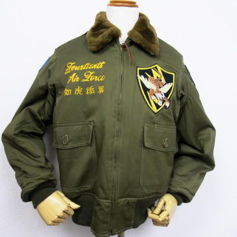 【ラス1セール!! 】【送料無料】 バズリクソンズ BUZZ RICKSON'S B-10 23rd Fighter Group 14th AirForce BR10803
