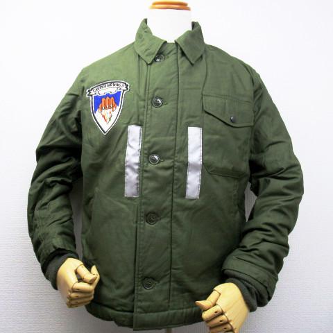 """【セール!!】【送料無料】  BUZZ RICKSON'S バズリクソンズ DECK A-2 """"US NAVY"""" BR14198"""