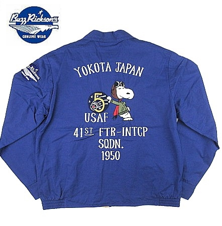 【 BUZZ RICKSON'S 】【 バズリクソンズ 】【送料無料!!】 BUZZ RICKSON'S × PEANUTS SNOOPY TOUR JACKET バズリクソンズ × スヌーピー ツアー ジャケット  BR14569