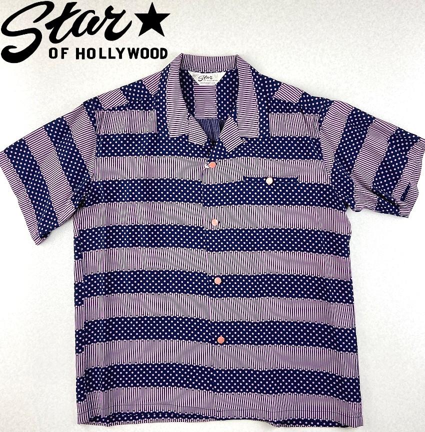 "【 STAR OF HOLLYWOOD 】【 スターオブハリウッド 】【送料無料!!】 STAR OF HOLLYWOOD HIGH DENSITY RAYON SHORT SLEEVE OPEN SHIRT ""STRIPES"" スターオブハリウッド レーヨン オープンシャツ 日本製 SH38382"