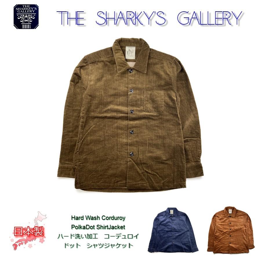 送料無料 日本製 アウトレットプライス 最新号掲載アイテム シャツジャケット ドット 大人のシャツジャケット The Sharky's 国産 シャーキーズ 人気の製品 ギャラリー 29065 Gallery プリント コーデュロイ