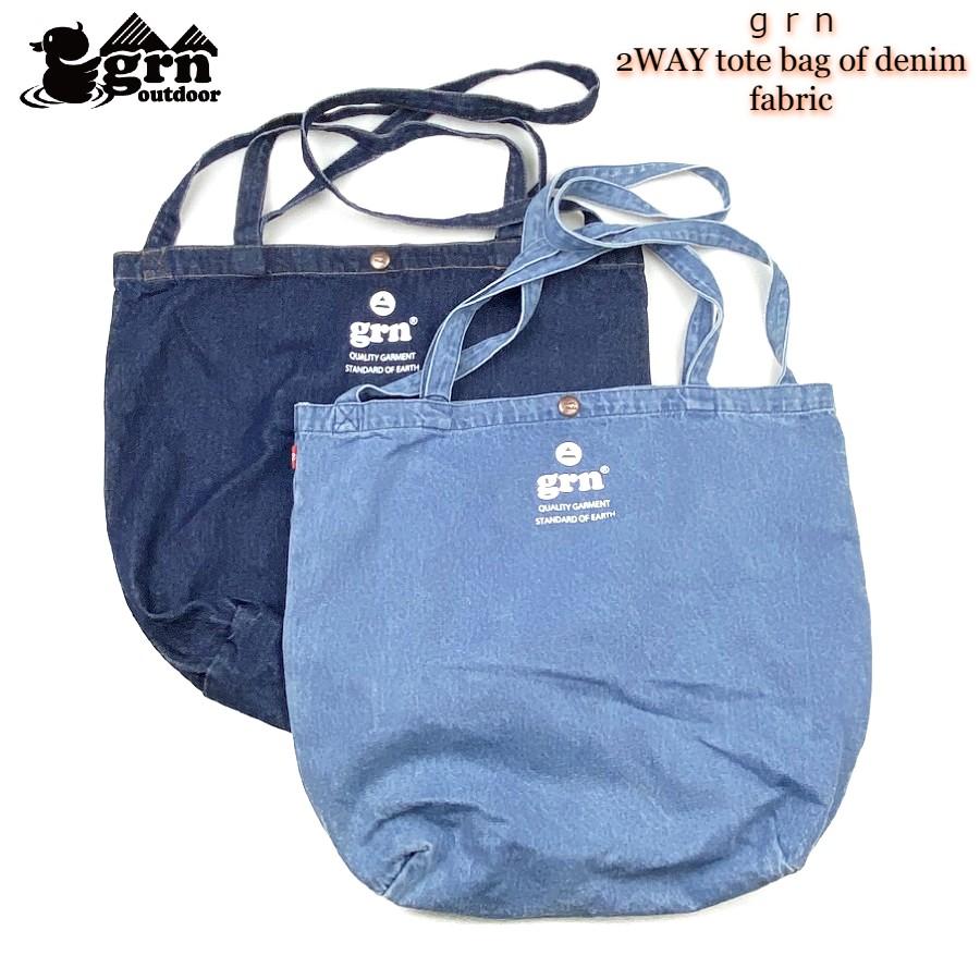 送料無料 grn トートバッグ ゆうパケット送付商品 誕生日/お祝い grn ジーアールエヌ 2WAY デニム生地 tote GG714011Q fabric bag 限定モデル denim of