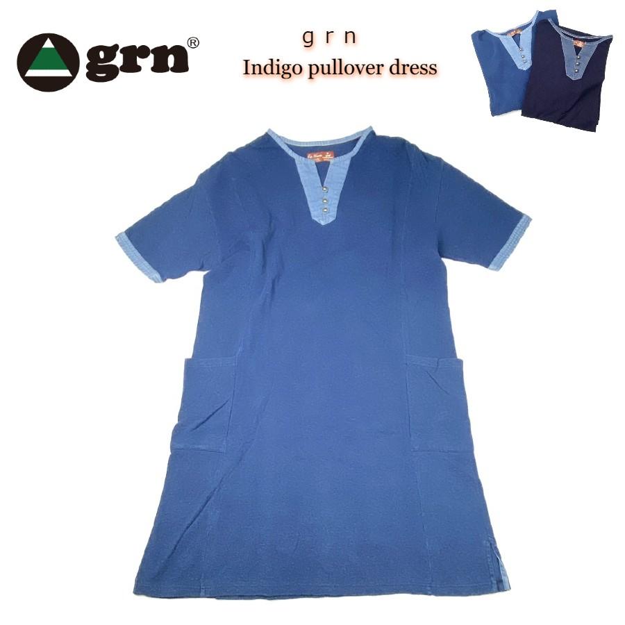 タイムセール 送料無料 grn 選択 INDIGO POワンピース スペシャルプライス grn ジーアールエヌ GL721148F インディゴ プルオーバー Indigo dress pullover ワンピース