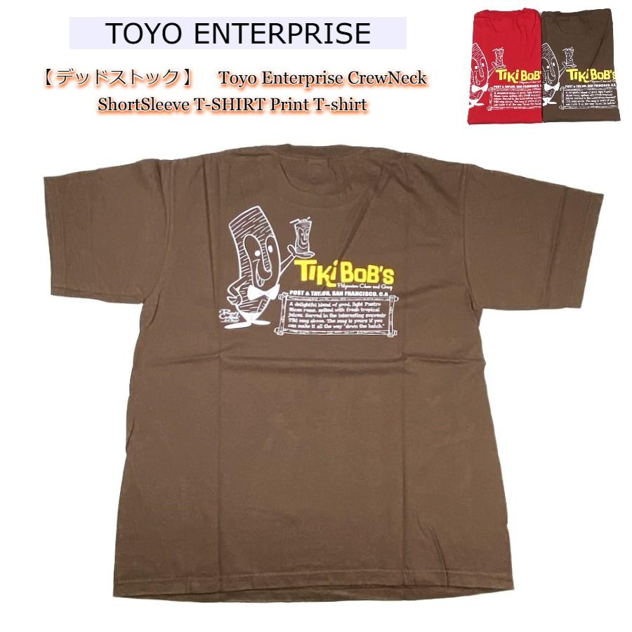 デッドストック TOYO Tシャツ ゆうパケット送付商品 スペシャルプライス 正規認証品!新規格 ランキングTOP5 Toyo Enterprise CrewNeck ShortSleeve T-SHIRT Print プリント IK73391 T-shirt 半袖 クルーネック 送料無料 anvil 東洋エンタープライズ アンビルボディー Body
