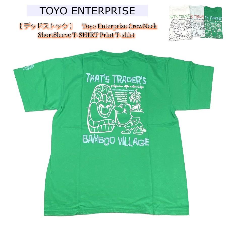 デッドストック TOYO Tシャツ ゆうパケット送付商品 スペシャルプライス Toyo Enterprise CrewNeck ShortSleeve T-SHIRT 新作送料無料 送料無料新品 Print プリント クルーネック 半袖 T-shirt Body 東洋エンタープライズ IK73394 アンビルボディー anvil 送料無料