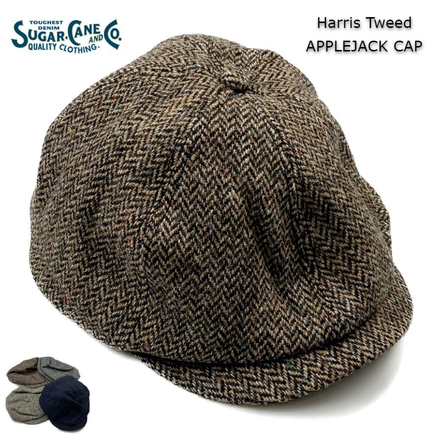 送料無料 SUGAR CANE 付与 ハリスツイード A-CAP スペシャルプライス 今季も再入荷 Harris Tweed APPLEJACK SC01795 日本製 ハンチング シュガーケーン 帽子 キャップ アップルジャック CAP キャスケット
