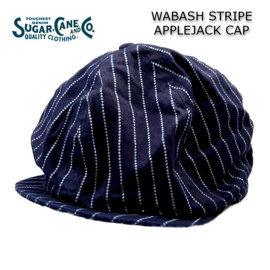 送料無料 SUGAR CANE WABASH A-CAP スペシャルプライス 9oz. STRIPE APPLEJACK CAP 日本製 格安激安 シュガーケーン 人気 おすすめ ウォバッシュストライプ 帽子 キャップ アップルジャック SC02070 キャスケット ハンチング