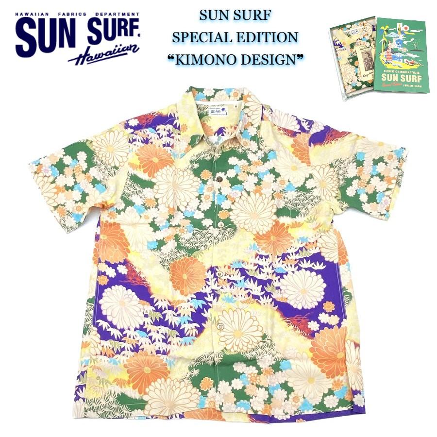 送料無料 サンサーフ SE KIMONO.D スペシャルプライス SUN SURF SPECIAL EDITION アロハシャツ スペシャルエディション SS38675 カジュアルシャツ 半袖シャツ DESIGN
