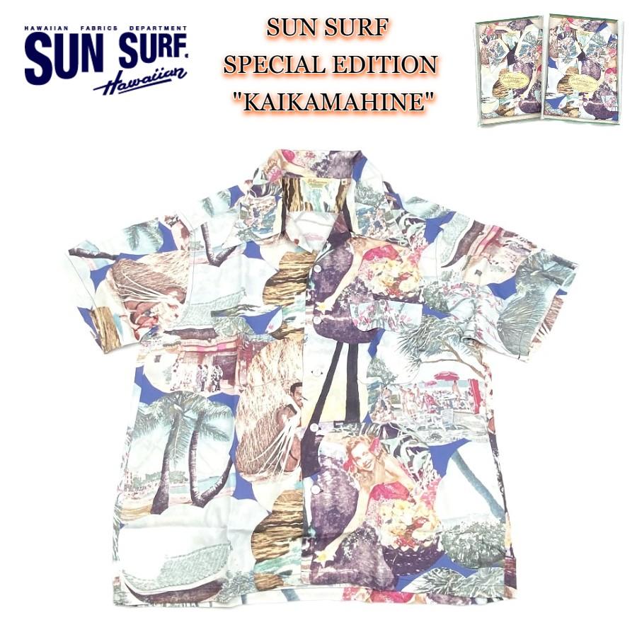 送料無料 サンサーフ SE スペシャルプライス SUN SURF SPECIAL 18%OFF