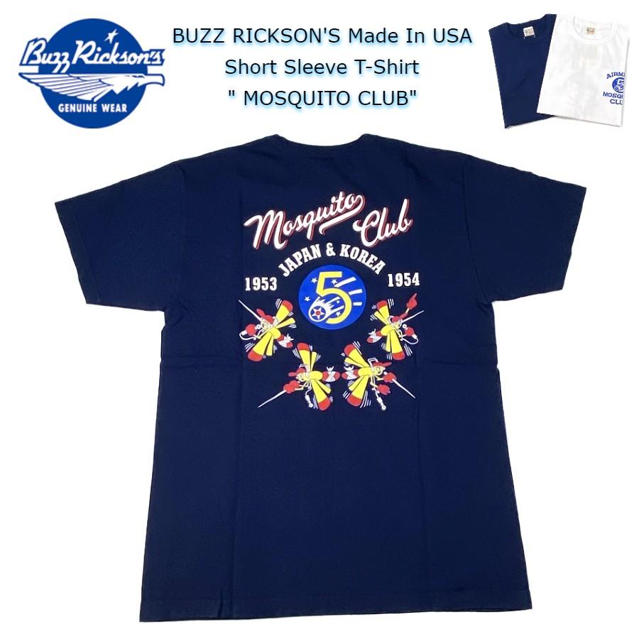 送料無料 バズリクソンズ Tシャツ スペシャルプライス ゆうパケット送付商品 BUZZ RICKSON'S Made 大規模セール In USA 半袖