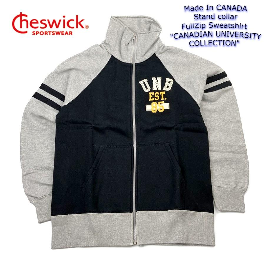 デッドストック Cheswick スウェットFull Zip Sweat スペシャルプライス カナダ製 チェスウィック 永遠の定番モデル Made In CANADA Stand collar フルジップ FullZip CH64605