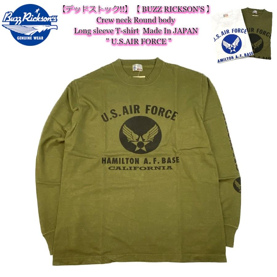 スペシャルセール デッドストック ゆうパケット送付商品 BUZZ RICKSON'S Crew neck round body Long sleeve T-shirt Made JAPAN 引き出物 バズリクソンズ