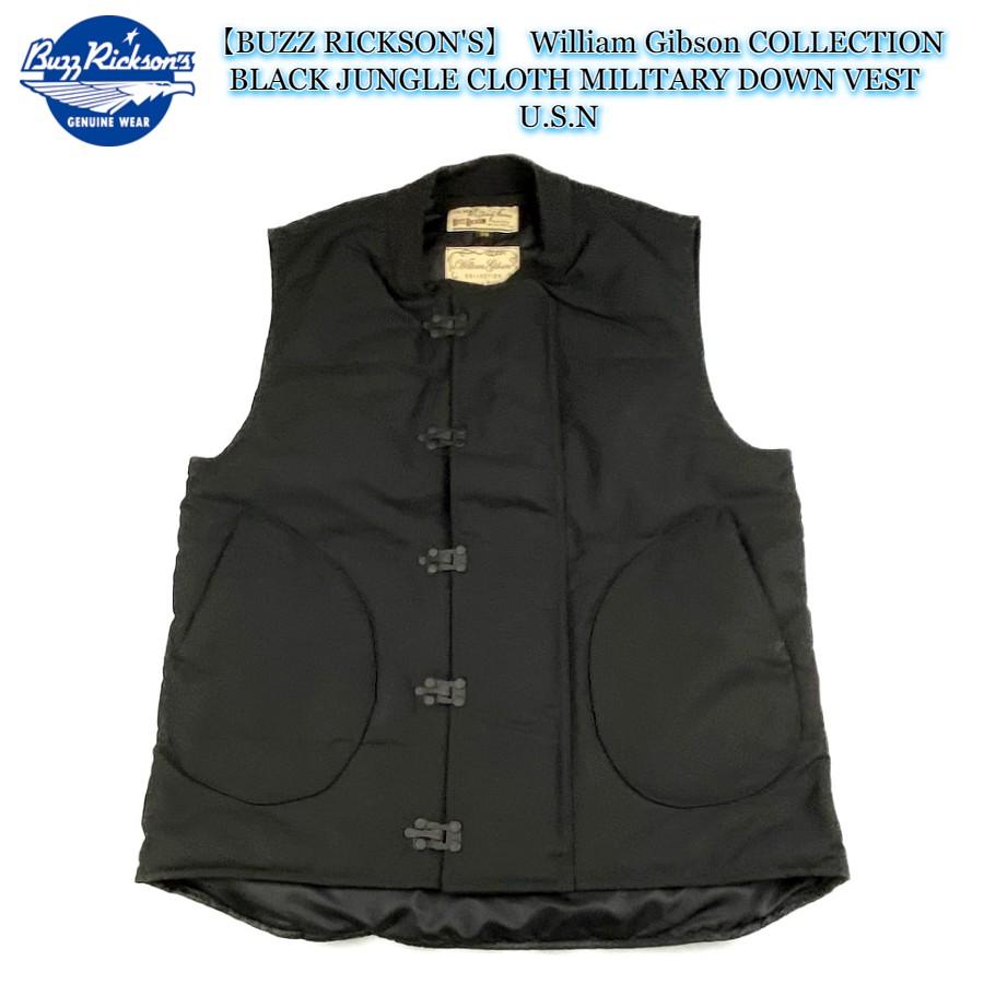 送料無料 早割クーポン バズリクソンズ ランキング総合1位 WGダウンベスト スペシャルプライス BUZZ RICKSON'S William Gibson COLLECTION BLACK JUNGLE CLOTH ミリタリー MILITARY BR13937 ウイリアムギブソン DOWN ブラック ミリタリージャケット ジャングルクロス U.S.N ダウンベスト VEST