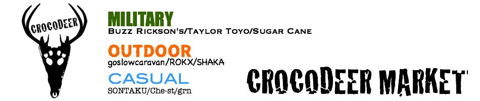 CROCODEER MARKET:ミリタリー・アウトドア・カジュアルウェアを中心としたセレクトショップ