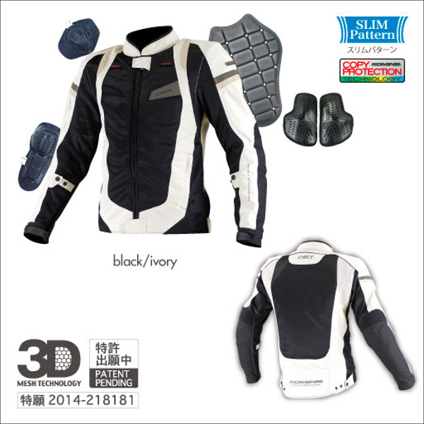 KOMINE JK-082 slim fit mesh jacket protector visceral 3D 07-082