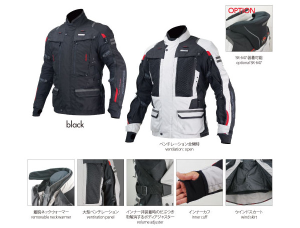 KOMINE JK-563 전체 계층 투어링 재킷 라마 F-Touring JKT-RAMA 7-563