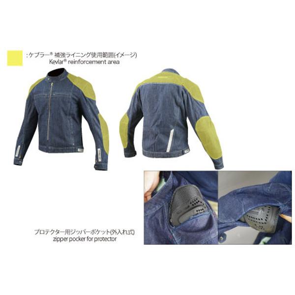 小峰 JK 077 芳纶牛仔夹克保护 07-077