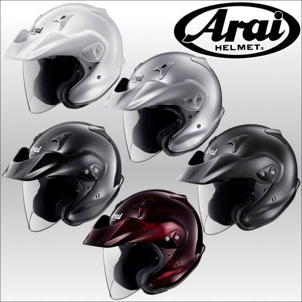 オープンフェイスジェットヘルメット アライ TOURING CT-Z グラスブラック/59-60 CRUISE Arai クルーズツーリング