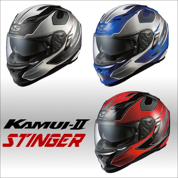 OGKカブト KAMUI2STINGER カムイ2スティンガー フルフェイスヘルメット インナーサンシェード搭載 オージーケー カブト ブラックレッド/XL