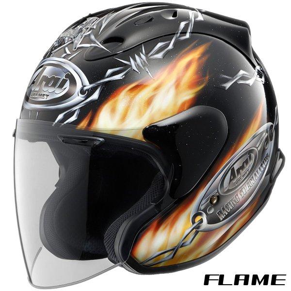 오픈 페이스 헬멧 MZ-URBAN 엠 지 스프 Arai