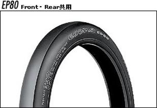 EP80 MCS07050 2.25-14 브리지 스톤 타이어 ECOPIA