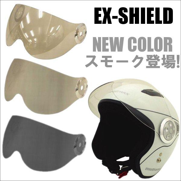 담트락스 EX-SHIELD 이엑스시르드마스탕/GT2/파이르다제트/라판DAMMTRAX