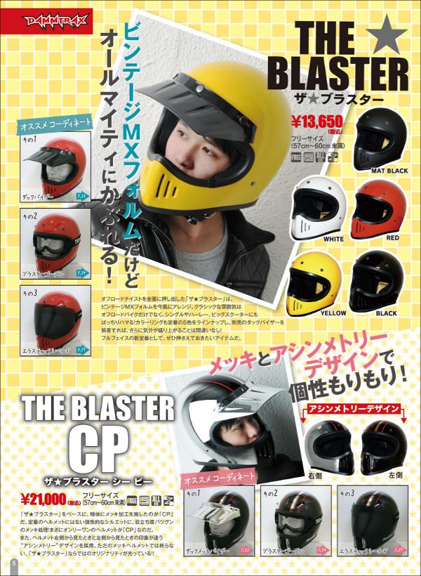 DAMMTRAX full face helmets THE BLASTER - the Blaster fs2gm