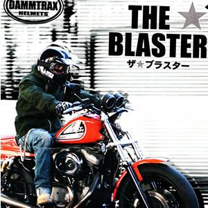 DAMMTRAX 후르페이스헤르멧트 THE BLASTER -더・브라스타 fs2gm