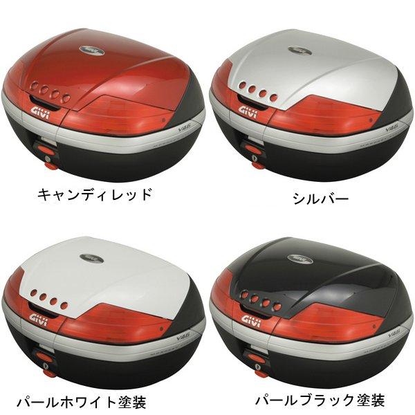 ジビ MONOKEY CASE V46シリーズ ストップランプ無し4カラー V46/63678/63677/63679/63680 GIVI