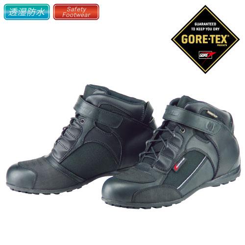 コミネ KOMINE BK-063 GORE-TEX ライディングシューズ エトナ05-063