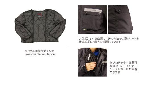 07-503 KOMINE JK-503 GTX winter jacket Deneb black GORE-TEX? lining adoption JACKET DENEB fs3gm