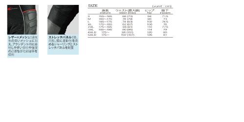 KOMINE PK-709 ニースライダーレザー mesh pants 07-709