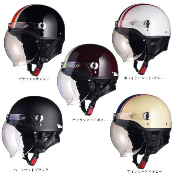 귀 달린 하프 헬멧 CROSS CR-760 LEAD