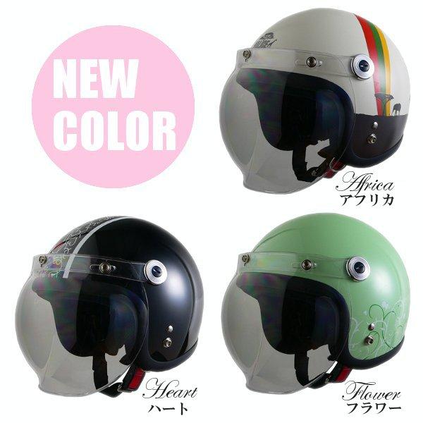 領先的工業 QP 2 噴射頭盔 StreetAlice ストリートアリス 鉛 QP2