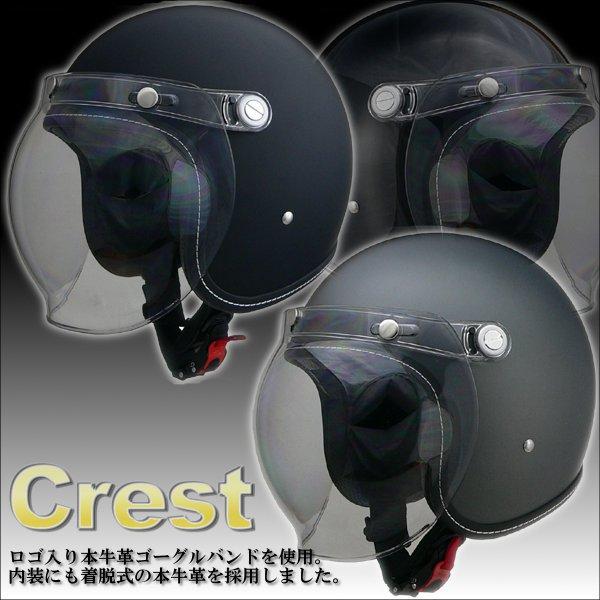 LEAD 스트리트 제트 헬멧 MURREY MR-70 fs04gm