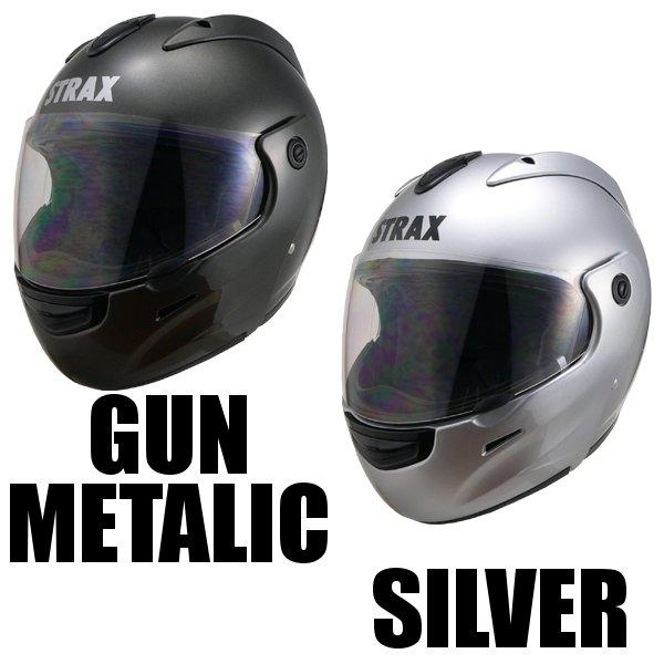 LEAD가 STRAX SJ-7 제트에 헬멧