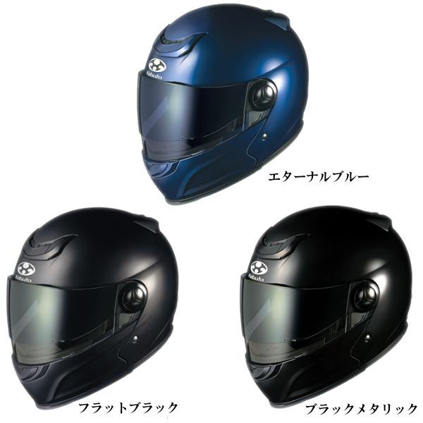 AFFID アフィード 시스템 헬멧 양산 표준 장비 및 틴 오픈 시스템 탑재