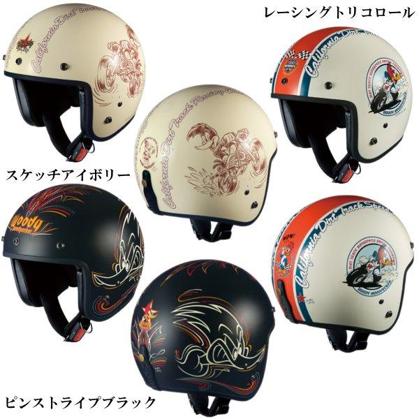 BOB-K WOODPECKER 딱따구리 스몰 젯 헬멧