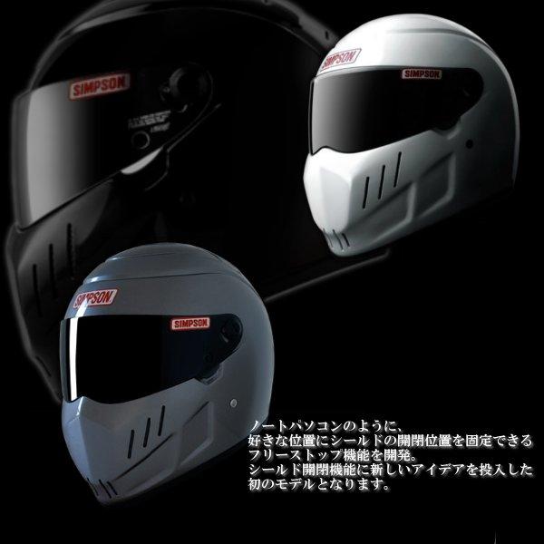 SIMPSON Speedway RX10 풀 페이스 헬멧