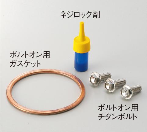 AKRAPOVIC lambda connector bolt M12X1.25 active