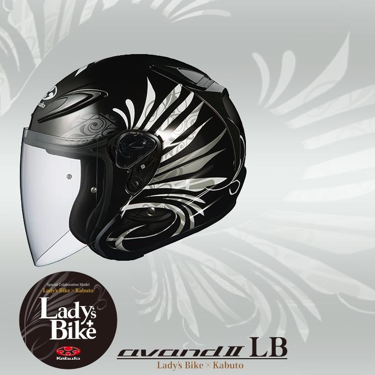 SALE ジェットヘルメット OGKカブト ヘルメット カブト AVAND-2 LB M アヴァンド 2 ブラックメタリック-1 オープンフェイスヘルメット エルビー スーパーセール期間限定