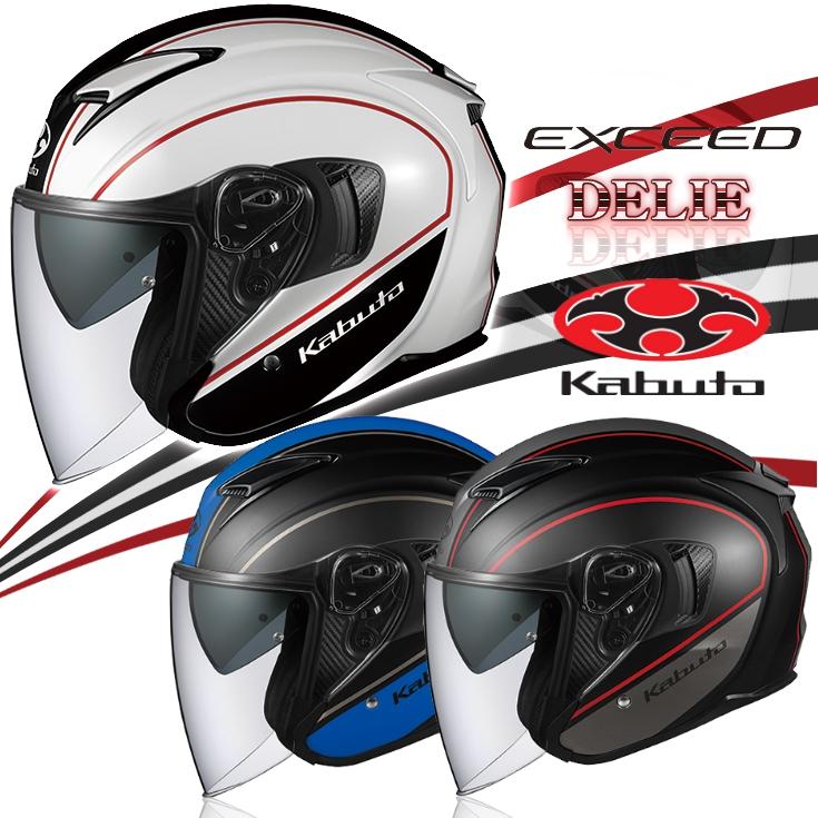 OGKカブト カブト EXCEED DELIE エクシード・デリエ オープンフェイスヘルメット ホワイトブラック/L