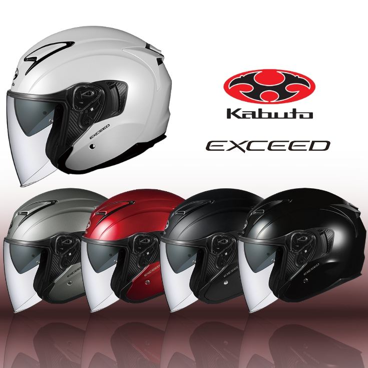 OGKカブト カブト EXCEED エクシード オープンフェイスヘルメット パールホワイト/XL