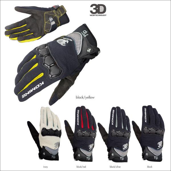 KOMINE GK-162 3D protected mesh gloves plus 06-162