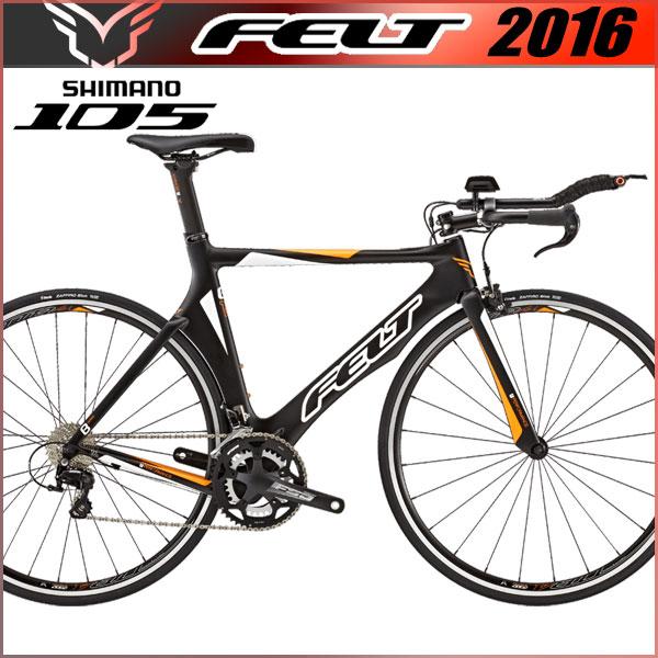 フェルト 2016 B16 (限定販売)【トライアスロン/TT】【カーボン】【105】【FELT】【2015年継続モデル】