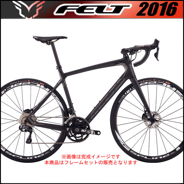 FELT(フェルト) 2016 Frame Kit Z2 Disc【ロードバイク/ROAD】【フレームキット/フレームセット】【自転車】【2016年モデル】