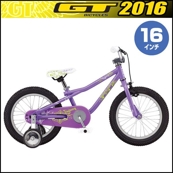GT 2016 ラグナ 16/LAGUNA 16【キッズバイク/子供車】【16インチ/16inch】【スチール】【ジーティー】【2016年モデル】